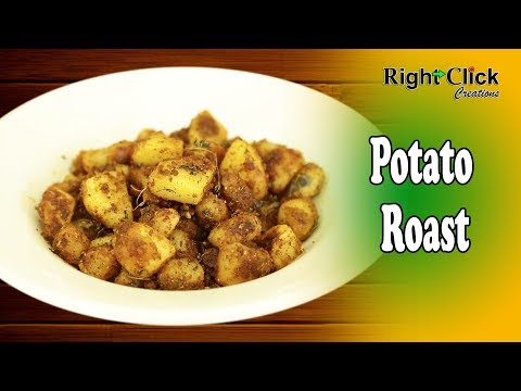 Potato Roast - Potato coated with rice flour fry makes get crispy skins and fluffy insides.