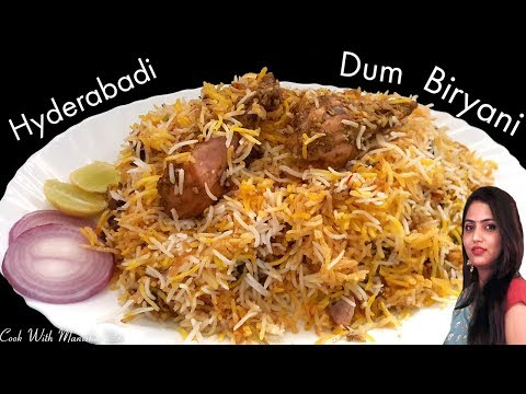 Chicken Dum Biryani-Hyderabadi Chicken Biryani recipe-चिकन बिरयानी-Chicken Biryani Restaurant Style
