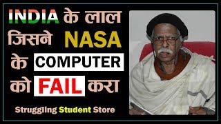 एक Student के पास कुछ भी नहीं, फिर वो सब कुछ पा सकता है || Successful Student ft. Vashishtha Narayan