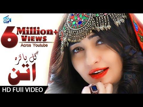 Xxx Mp4 Gul Panra And Hashmat Sahar Da Wale Wale Pashto New Attan Video Song 2016 3gp Sex