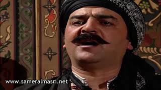 باب الحارة - العكيد أبو شهاب طلب ايد بنت من بنات أبو حاتم قدام اعضاوات حارة الضبع ! بيشرفني نسبك