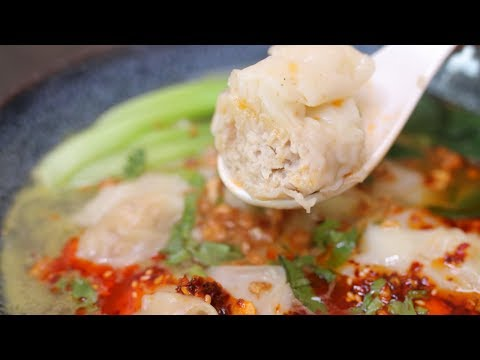 BETTER THAN TAKEOUT - Chinese Wonton Soup Recipe