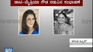 Mythriya gowda and Datty Sadananda gowda's secret talk out | Exclusive