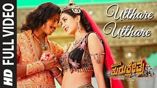 Utthare Utthare Full Video Song | Munirathna Kurukshetra | Kannada | Santhosh Venky, Shreya Ghoshal