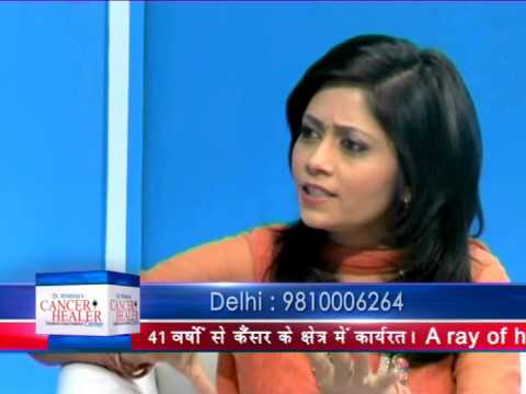 Cancer Healer Center - What is cancer & How it can be cured?
