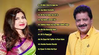 Romantic Hindi Songs | Alka Yagnik | Udit Narayan | 90