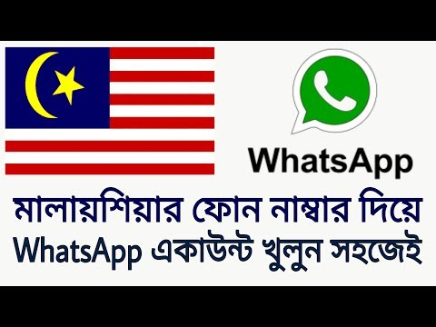 Create WhatsApp Account by using Malaysia's Phone Number | Bangla Tutorial
