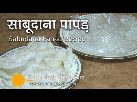 Sabudana Papad Recipe - Sago Papad recipe