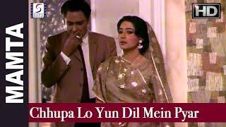 Chhupa Lo Yun Dil Mein Pyar Mera - Lata, Hemant   Mamta   Dharmendra, Suchitra Sen, Ashok Kumar