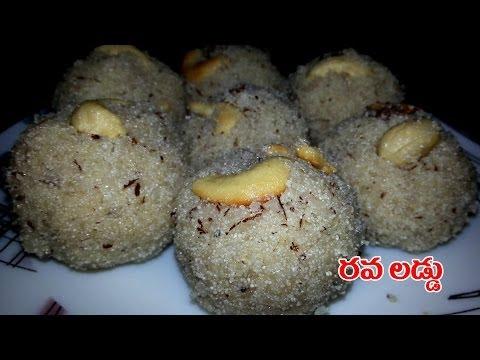 How to Prepare  RAVA LADDU---  ||  రవ లడ్డు || --- Telugulo -- Vinayaka Chavithi Special Recipe