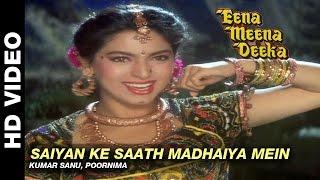 Saiyan Ke Saath Madhaiya Mein - Eena Meena Deeka | Kumar Sanu & Poornima | Rishi Kapoor