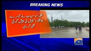 Karachi Me Baarish ka 3rd Spell Ki Amad Amad | 8th August 2019