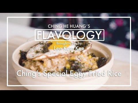 Ching's Special Eggy Fried Rice - Flavology by Lee Kum Kee feat. Ching-He Huang