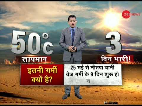 Heat wave across India worsens