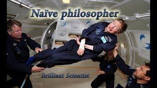 ستيفن هاوكنج عالم بارع وفيلسوف ساذج Stephen Hawking the Naive Philosopher (English Subtitle)