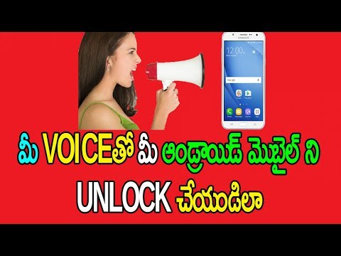 How To Set Voice Lock For Your Android Mobile | Unlock Screen With Your Voice | Telugu Tech Trends
