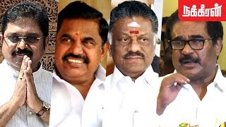சின்னத்தையே காப்பாத்த முடியல! - Thirunavukkarasar commenting on ADMK party | AIADMK