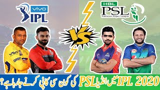 """PSL Has been Copied By IPL 2020 