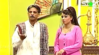 Best Of Sheezah and Asif Iqbal New Pakistani Stage Drama Full Comedy Funny Clip