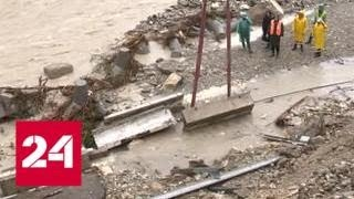 Паводок на Кубани: застрявших пассажиров поездов вывезут самолетами - Россия 24