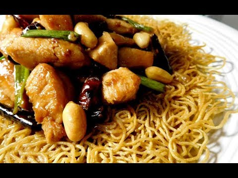 Kung Pao Chicken Noodle