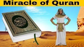Facts & Truth About Quran | Firon ki Lash aur  Quran Sharif