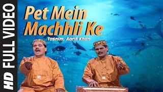 Hazrat Yunus Ki Dastaan-Part-2 (Pet Mein Machhli Ke) || Tasnim, Aarif Khan || T-Series IslamicMusic
