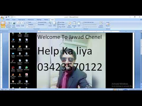 Ms Office learn Full Course in 0ne Hours Hindi and Urdu New Video Of year 2018