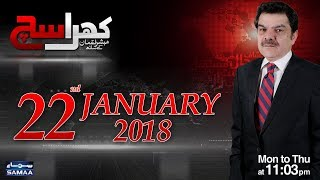Khara Sach | Mubashir Lucman | SAMAA TV | 22 JAN 2018