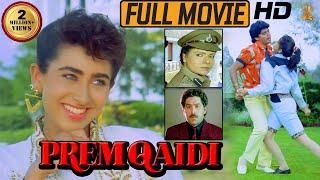 Download Prem Qaidi Hindi Full HD Movie   Karishma Kapoor   Harish Kumar   Bharat Bhushan  Suresh Productions Video