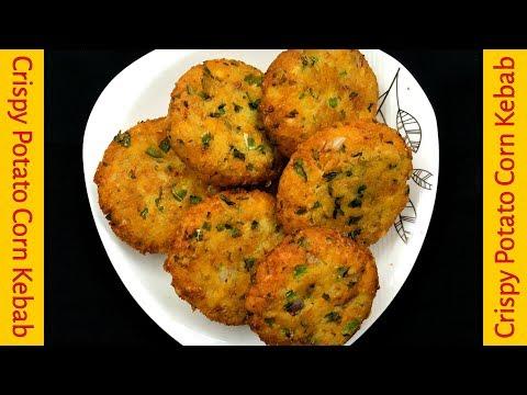 Crispy Corn Kebab | Potato Corn Kebab | Corn Cutlets - Ramazan special recipe By Hams Kitchen