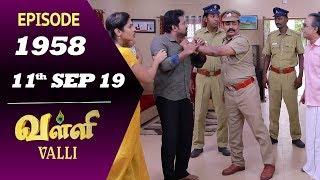 VALLI Serial   Episode 1958   11th Sep 2019   Vidhya   RajKumar   Ajai Kapoor   Saregama TVShows