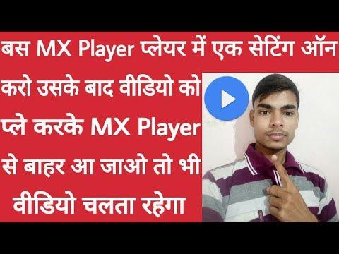 MX Player ki video ko background me kaise Chalaye