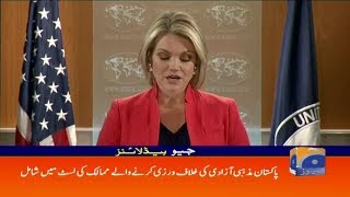 Geo Headlines - 08 AM 05-January-2018