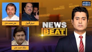 News Beat | SAMAA TV | 29 September 2019