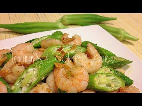 Đậu Bắp Xào Tôm - Stir fried shrimps and okra