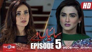 Saiyaan Way | Episode 5 | TV One Drama | 14 May 2018