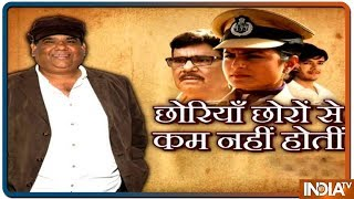 Satish Kaushik talks about his upcoming film Chhoriyan Chhoron se Kam Nahi Hoti