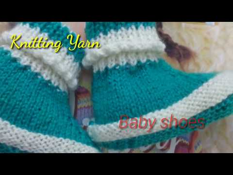 Learn how to knit Kids Boots (Hindi/Urdu)