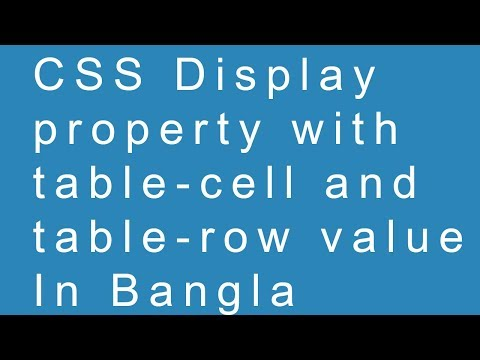 CSS Display property with table-cell and table-row value in Bangla Language