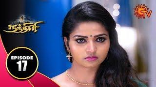 Nandhini - நந்தினி   Episode 17   Sun TV Serial   Super Hit Tamil Serial