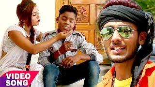 NEW TOP VIDEO गाना 2017 - हिली कइसे सेज हो - Shivam Singh Bunty - Bhojpuri Hit Songs 2017