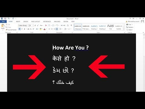 How To learn Gujarati Typing | Hindi Typing | Arabic typing using English Keyboard