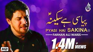 Farhan Ali Waris | Pyasi Hai Sakina | Noha | 2016
