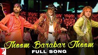 JBJ | Full Song | Jhoom Barabar Jhoom | Abhishek, Bobby, Preity, Lara | Shankar-Ehsaan-Loy | Gulzar