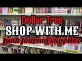 Shop With Me DOLLAR TREE JUNK JOURNAL Supplies HAUL | I'm A Cool Mom