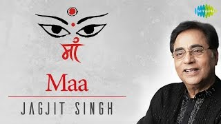 Navratri Special   Jagjit Singh   माता के भक्ति गीत   जगजीत सिंह