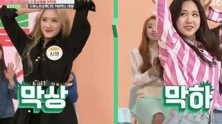 12:41) Twice Idol Room مترجم Video - PlayKindle org