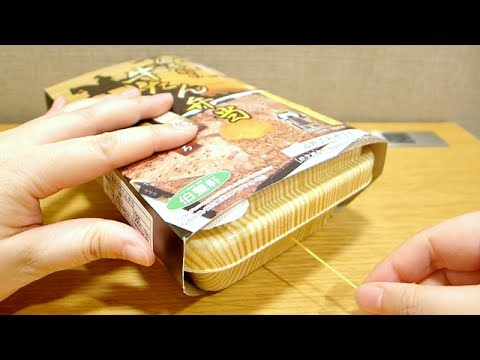 Self Heating Japanese Bento Box