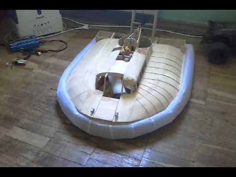 RC BHC Sr.N5 Warden hovercraft first hover